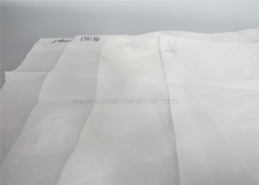 PA6 10GG - 70GG Series Nylon Filter Mesh Fabric As Flour Milling Mesh