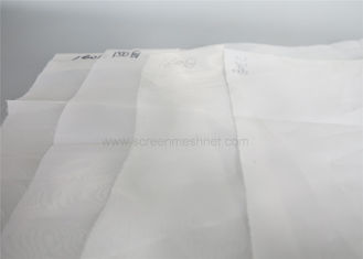 China PA6 10GG - 70GG Series Nylon Filter Mesh Fabric As Flour Milling Mesh supplier