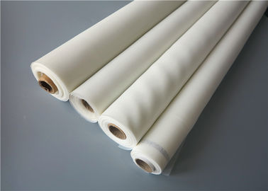7T-165T White And Yellow Plain Weave Polyester Filter Mesh 18-420 Mesh